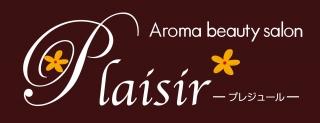 Aroma beauty salon Plaisir