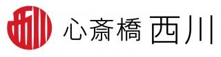 心斎橋西川